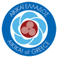 Akikai of Greece